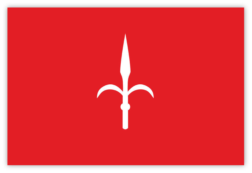Flag of State of the Free Territory of Trieste