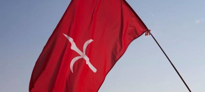 Staffetta per Trieste Libera – Štafeta za Svobodni Trst