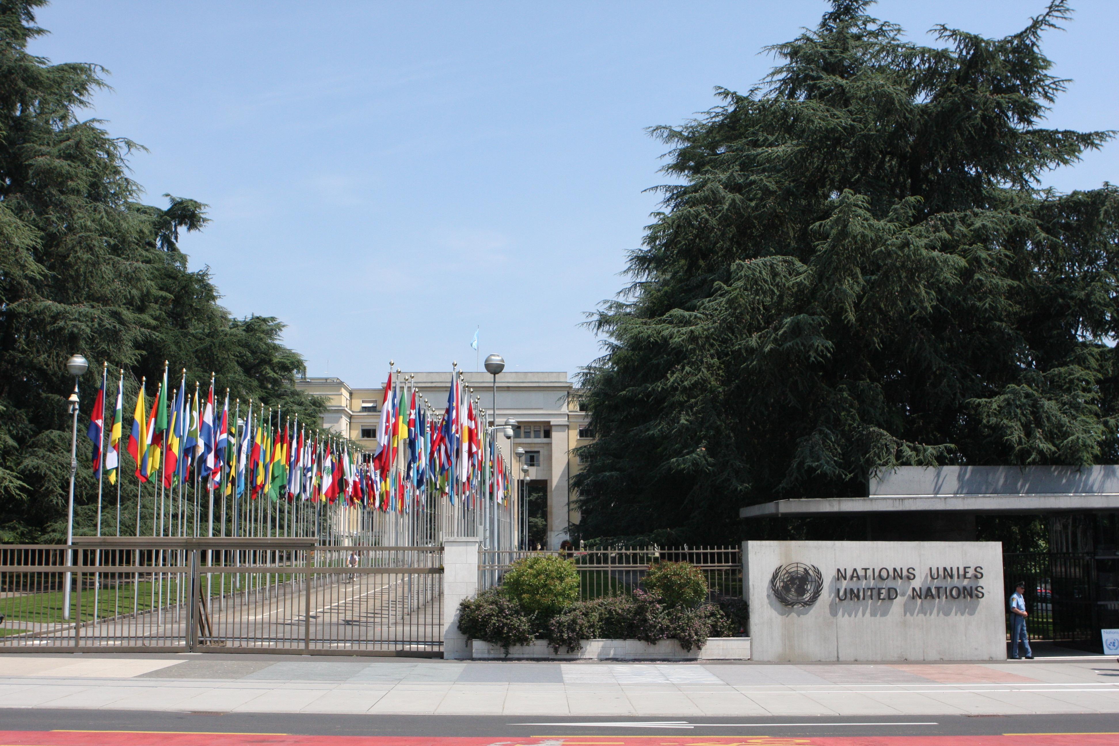 United_Nations_Geneva_2010-06-30